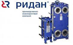 Сравнение теплообменников ридан Пластинчатый теплообменник HISAKA UX-005 Воткинск